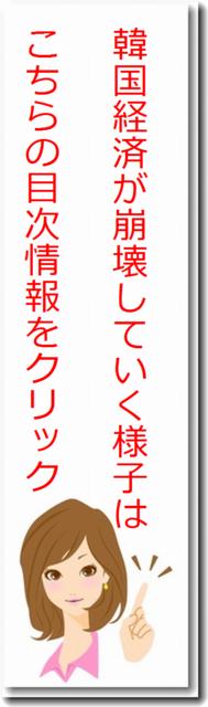 mokuji6.png